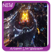 Arbaeen Live Wallpaper icon