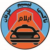 تاکسی ایلام icon