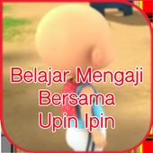 Mengaji Bersama Upin Ipin icon
