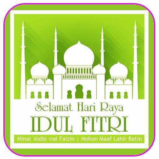 Kartu Ucapan Idul Fitri 2018 For Android
