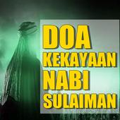 Amalan Doa Nabi Sulaiman (Penglaris dagang) icon
