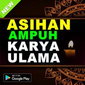 asihan Ampuh karya ulama besar icon