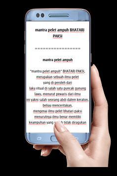 asihan Ampuh karya ulama besar screenshot 2