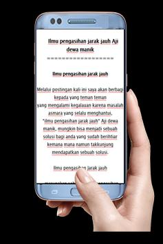 asihan Ampuh karya ulama besar screenshot 3
