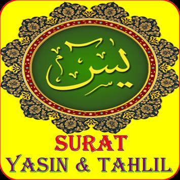 Surat Yasin Dan Tahlil poster