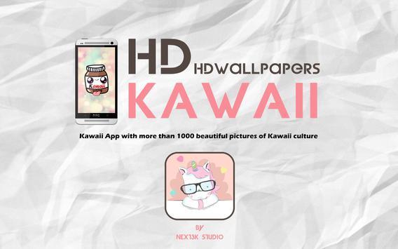 HD Kawaii Wallpapers screenshot 5