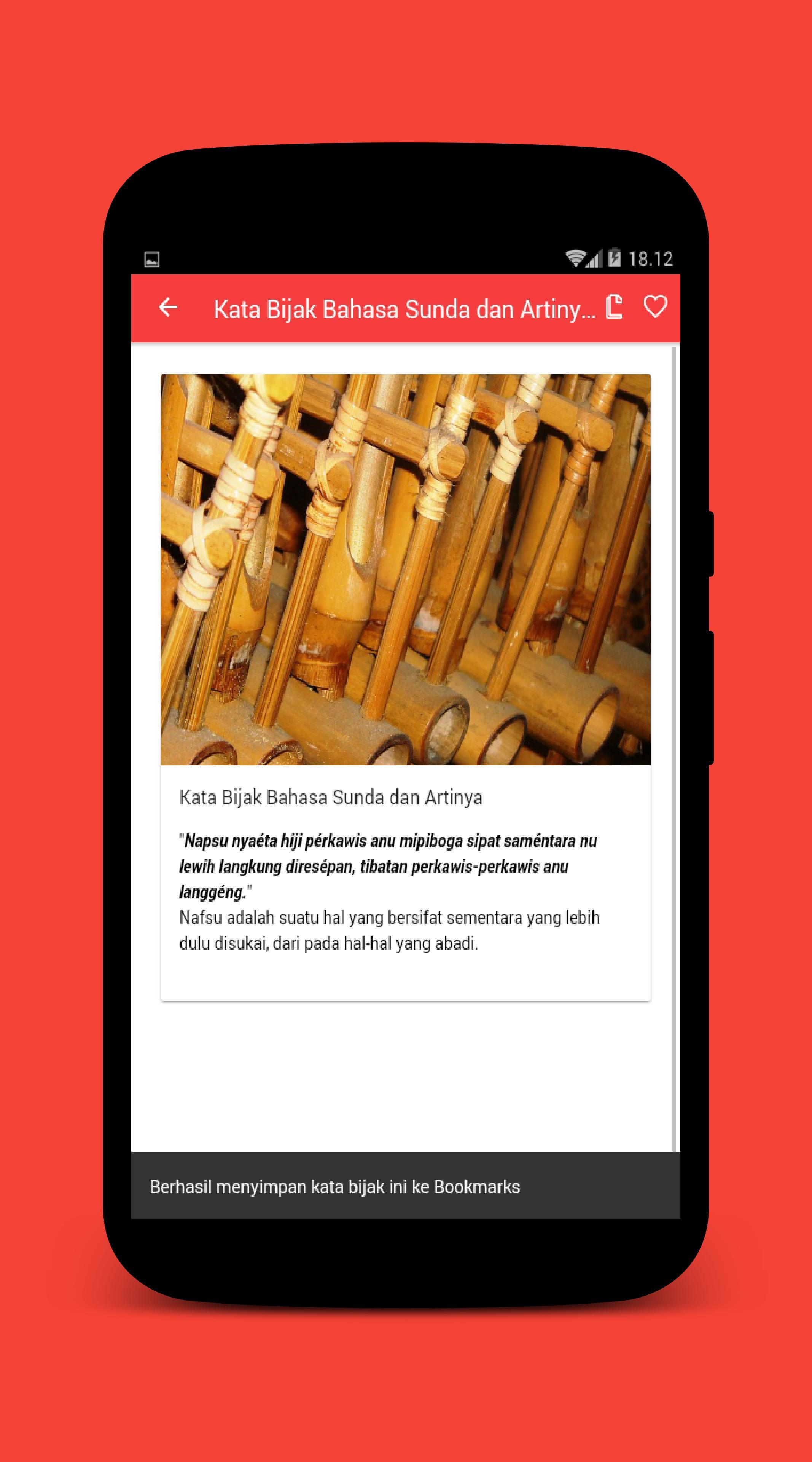 Kata Bijak Bahasa Sunda для андроид скачать Apk