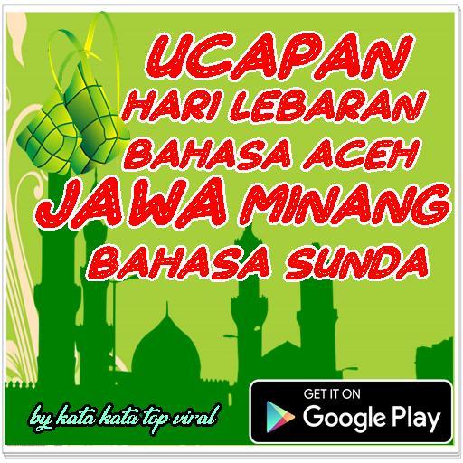 Unduh 82 Gambar Lucu Idul Adha Bahasa Sunda Terbaru