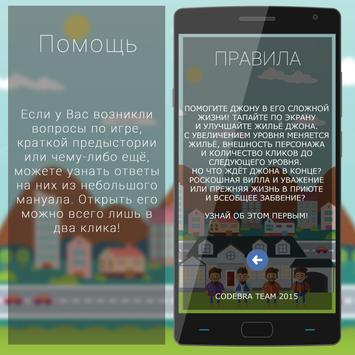 tohouse screenshot 3