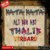 Kata Kata Ali Bin Abi Thalib For Android Apk Download