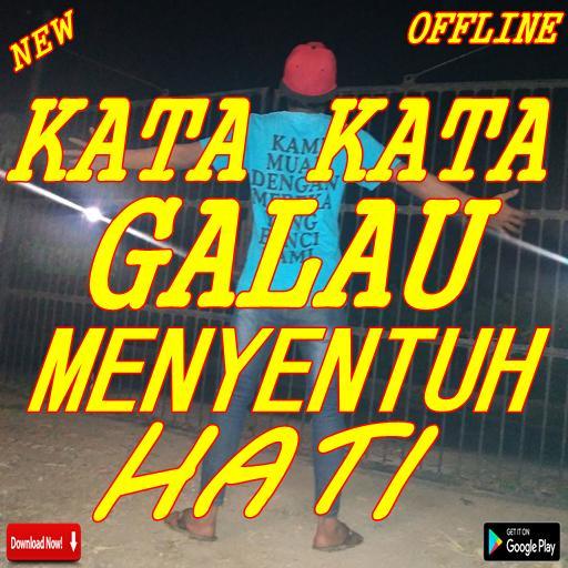 Kata Kata Galau Menyentuh Hati For Android Apk Download