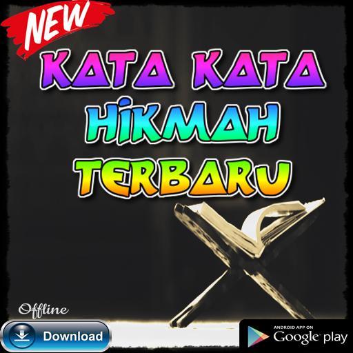 Kata Kata Hikmah Telengkap For Android Apk Download