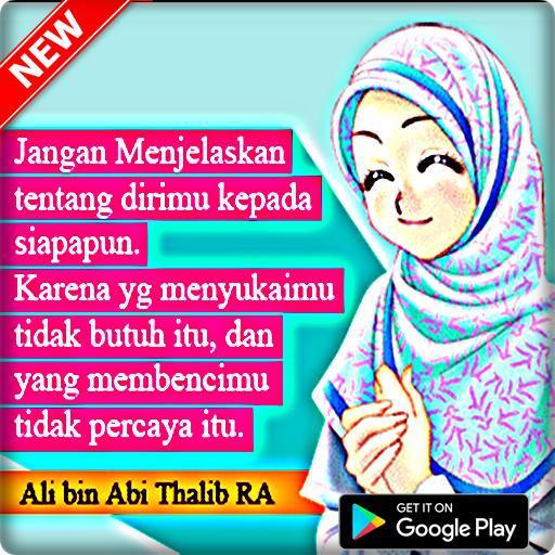 Kata Kata Motivasi Wanita Muslimah Berhijab For Android Apk Download