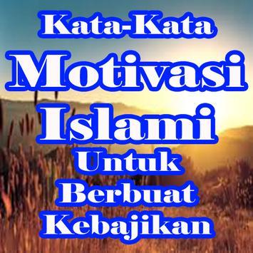 Kata-Kata Motivasi Islami Untuk Berbuat Kebajikan poster