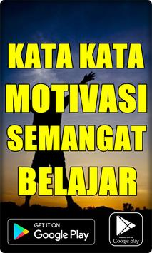 Kata Kata Motivasi Semangat Kuliah & Sekolah poster