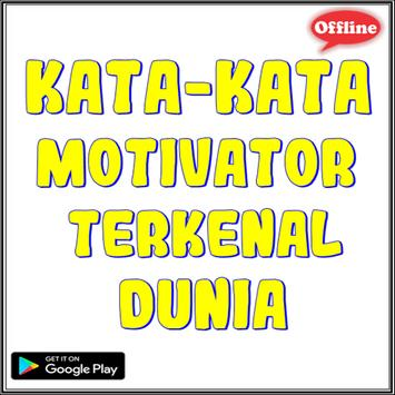 kata kata motivator terkenal duni poster