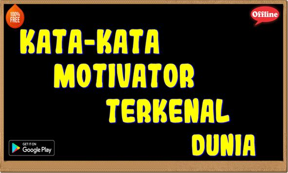 kata kata motivator terkenal duni screenshot 2
