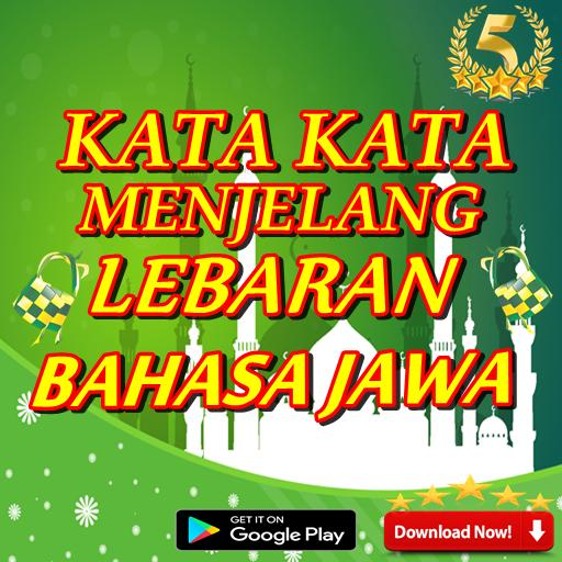 Kata Kata Menjelang Lebaran Bahasa Jawa安卓下载安卓版apk