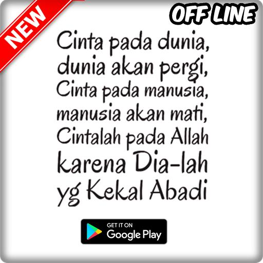 Kata Kata Mutiara Islam Tentang Cinta For Android Apk Download