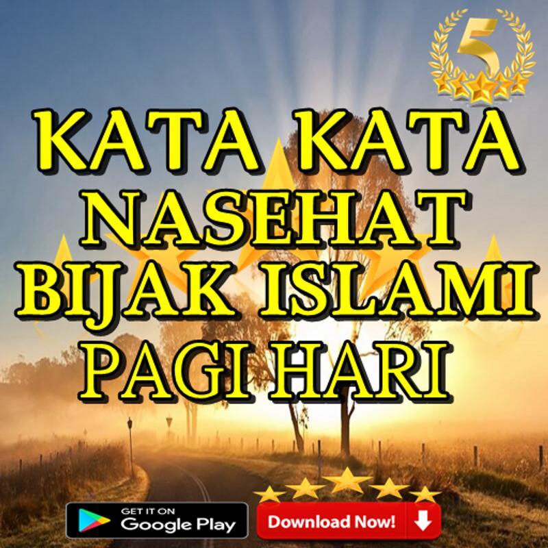 Kata Mutiara Pagi Islami Cikimmcom