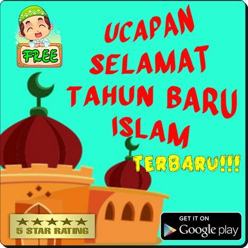 Kata Kata Ucapan Selamat Tahun Baru Islam For Android Apk Download