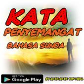 Kata Penyemangat Bahasa Sunda icon