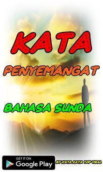 Kata Penyemangat Bahasa Sunda poster