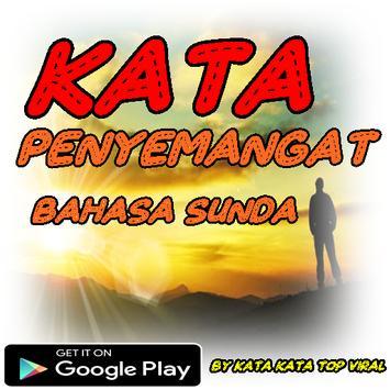 Kata Penyemangat Bahasa Sunda screenshot 1