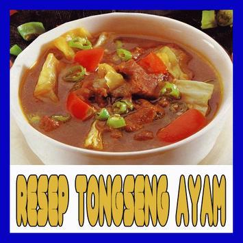 Resep Masakan Tongseng Ayam poster