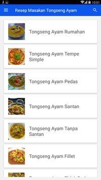Resep Masakan Tongseng Ayam screenshot 1