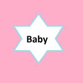 Baby Activities icon