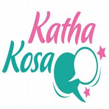 Katha Story Game apk screenshot