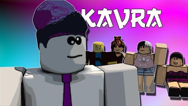 Kavra screenshot 2