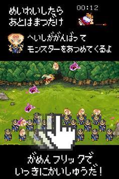 HUNT THE MONSTERS! screenshot 1