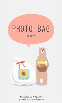 Photobag easy share photos! poster