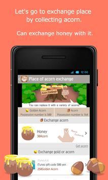Photobag easy share photos! apk screenshot