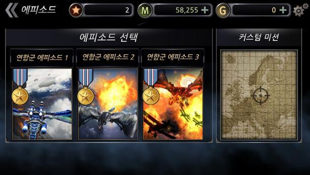 Ailen Dragon para KAYBO (Unreleased) apk screenshot