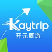 开元旅游客户端 icon