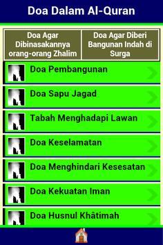 Do'a  Mohon Kebaikan apk screenshot
