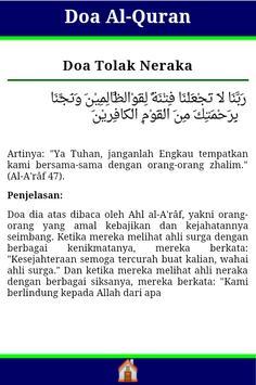 Do'a  Mohon Kebaikan screenshot 3