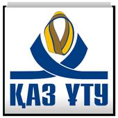 КАЗНТУ icon