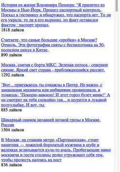 Казань путеводитель poster
