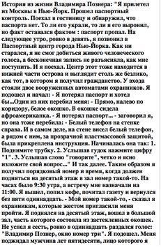 Казань путеводитель apk screenshot