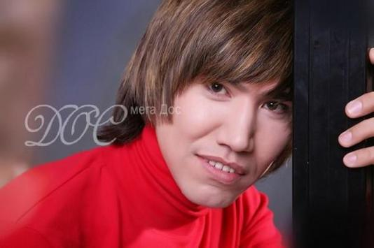 Дос  - Казакша андер - Казахские песни apk screenshot