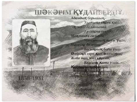 Казак олендери  - Казакша андер - Казахские песни screenshot 3