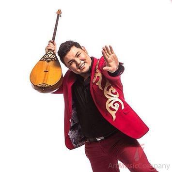 Шахаризат Сейдахмет  Казакша андер Казахские песни apk screenshot