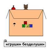 игрушки безделушки icon