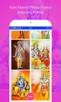 Ram Navami Photo Frame screenshot 1