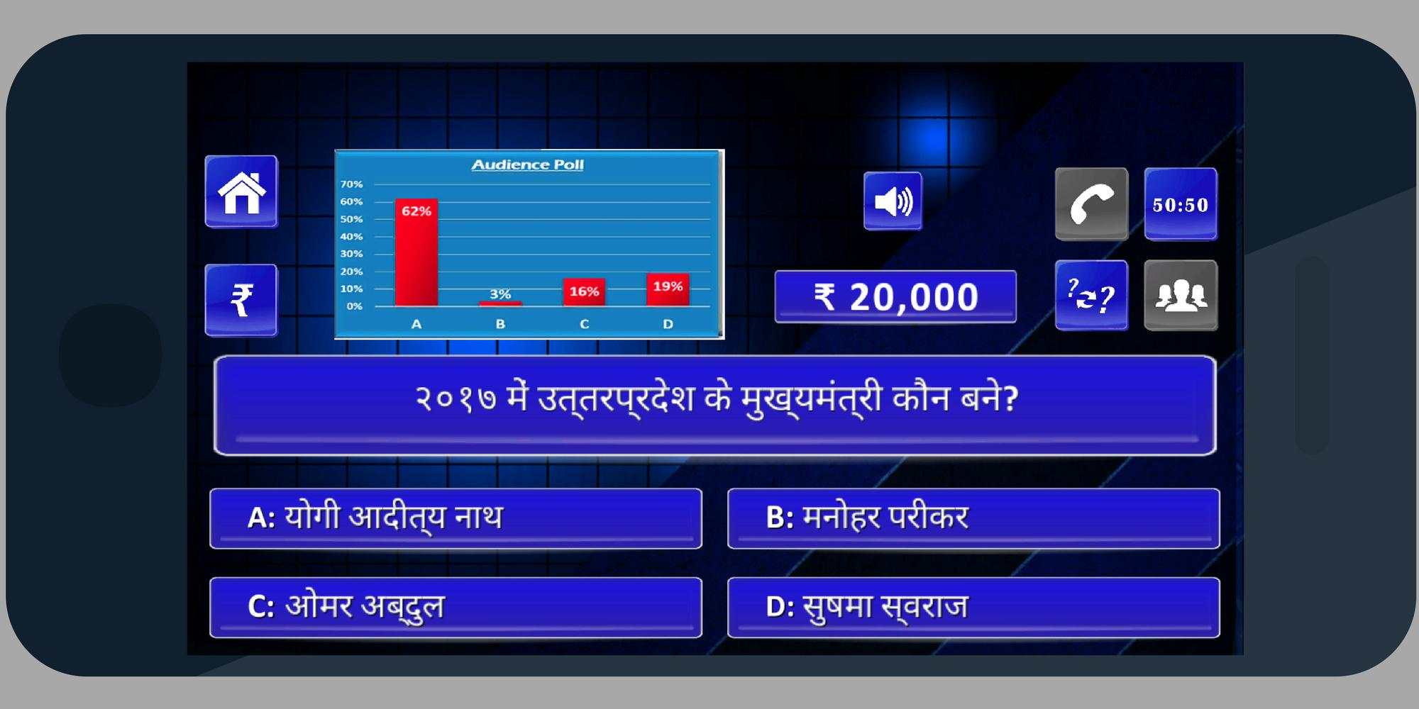 KBC in Hindi & English 2018 for Android - APK Download