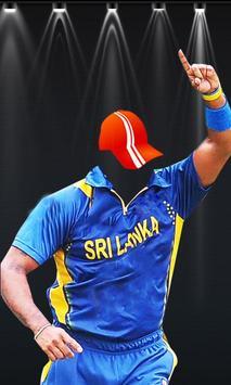 Cricket Suit screenshot 2
